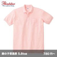 5.8oz T/Cポロシャツ(ポケット付)  [00100] printstar-プリントスター
