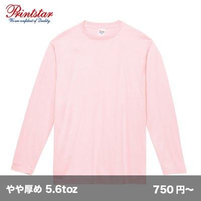 画像1: 5.6oz ヘビーウェイト長袖Tシャツ(袖リブ無) [00102] printstar-プリントスター