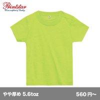 ベビーTシャツ [00103] printstar-プリントスター