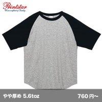 5.6oz ヘビーウェイト ラグランTシャツ [00106] printstar-プリントスター