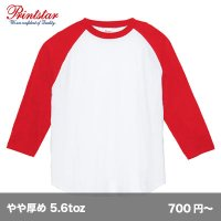 5.6oz ヘビーウェイト ベースボールTシャツ [00107] printstar-プリントスター