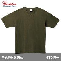 5.6oz ヘビーウェイトVネックTシャツ [00108] printstar-プリントスター