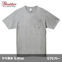 5.6oz ヘビーウェイトポケットTシャツ [00109] printstar-プリントスター