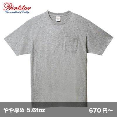 画像1: 5.6oz ヘビーウェイトポケットTシャツ [00109] printstar-プリントスター