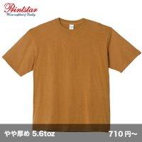 5.6oz ヘビーウェイト ビッグTシャツ [00113] printstar-プリントスター