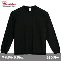 5.6oz ヘビーウェイト ビッグ長袖Tシャツ [00114] printstar-プリントスター