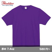 7.4oz スーパーヘビーTシャツ [00148] printstar-プリントスター