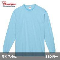 7.4oz スーパーヘビー長袖Tシャツ [00149] printstar-プリントスター