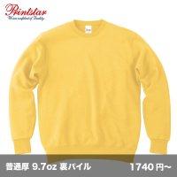 スタンダードトレーナー [00183] printstar-プリントスター
