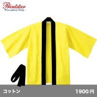 イベントハッピ [00215] printstar-プリントスター