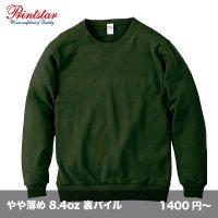 8.4oz ライトトレーナー [00219] printstar-プリントスター