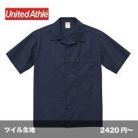 T/C オープンカラーシャツ [1759] unitedathle-ユナイテッドアスレ