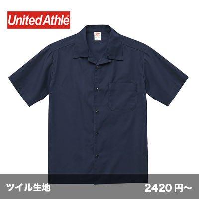 画像1: T/C オープンカラーシャツ [1759] unitedathle-ユナイテッドアスレ