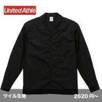 T/C 長袖オープンカラーシャツ [1760] unitedathle-ユナイテッドアスレ