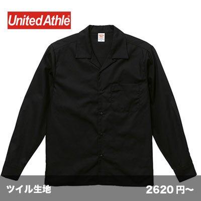 画像1: T/C 長袖オープンカラーシャツ [1760] unitedathle-ユナイテッドアスレ