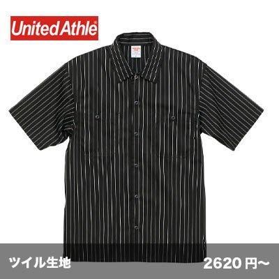 画像1: T/C ストライプワークシャツ [1781] unitedathle-ユナイテッドアスレ