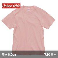 6.0ozオープンエンド ヘビーウェイトTシャツ [4208] unitedathle-ユナイテッドアスレ