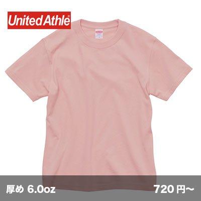 画像1: 6.0ozオープンエンド ヘビーウェイトTシャツ [4208] unitedathle-ユナイテッドアスレ
