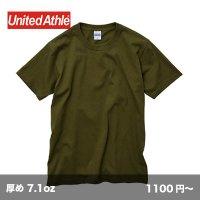 オーセンティック スーパーヘビーTシャツ [4252] unitedathle-ユナイテッドアスレ