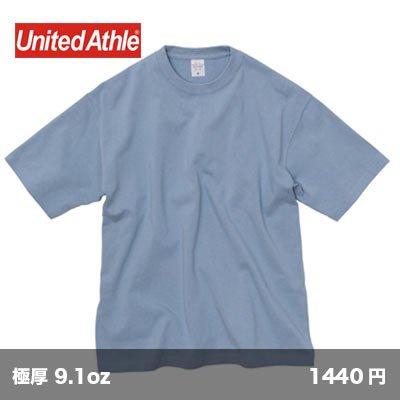 画像1: マグナムウェイト ビッグシルエットTシャツ [4411] unitedathle-ユナイテッドアスレ