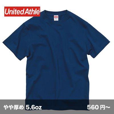 画像1: ハイクオリティーTシャツ [5001] unitedathle-ユナイテッドアスレ