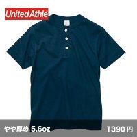 ヘンリーネックTシャツ [5004] unitedathle-ユナイテッドアスレ