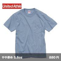 ハイクオリティー ポケットTシャツ [5006] unitedathle-ユナイテッドアスレ