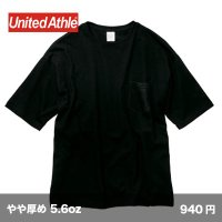 ビッグシルエット ポケットTシャツ [5008] unitedathle-ユナイテッドアスレ