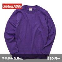 5.6oz 長袖Tシャツ(袖リブ無) [5010] unitedathle-ユナイテッドアスレ