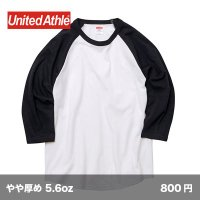 ラグラン 3/4スリーブTシャツ [5045] unitedathle-ユナイテッドアスレ