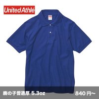 ドライカノコ ユーティリティー ポロシャツ [5050] unitedathle-ユナイテッドアスレ