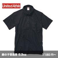 ドライカノコ ユーティリティー ポロシャツ(ボタンダウン/ポケット付) [5051] unitedathle-ユナイテッドアスレ