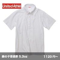 ドライカノコ ユーティリティー ポロシャツ(ボタンダウン) [5052] unitedathle-ユナイテッドアスレ