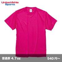 ドライシルキータッチTシャツ [5088] unitedathle-ユナイテッドアスレ