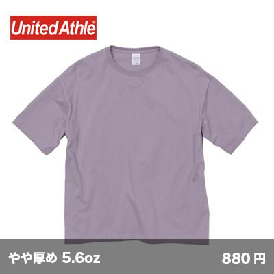 画像1: ビッグシルエットTシャツ [5508] unitedathle-ユナイテッドアスレ