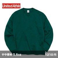 ビッグシルエット長袖Tシャツ(袖リブ有) [5509] unitedathle-ユナイテッドアスレ