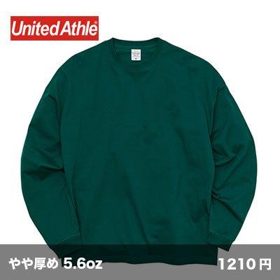 画像1: ビッグシルエット長袖Tシャツ(袖リブ有) [5509] unitedathle-ユナイテッドアスレ