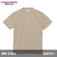 ドライ コットンタッチTシャツ [5660] unitedathle-ユナイテッドアスレ