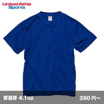 画像1: ドライアスレチックTシャツ [5900] unitedathle-ユナイテッドアスレ