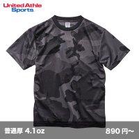 ドライアスレチック カモフラージュTシャツ [5906] unitedathle-ユナイテッドアスレ