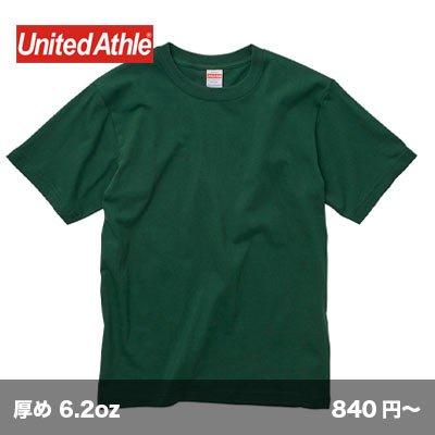 画像1: プレミアムTシャツ [5942] unitedathle-ユナイテッドアスレ