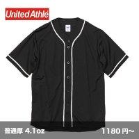 ドライアスレチック ベースボールシャツ [5982] unitedathle-ユナイテッドアスレ