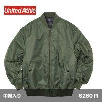 タイプ MA-1 ジャケット(中綿入り)  [7490] unitedathle-ユナイテッドアスレ