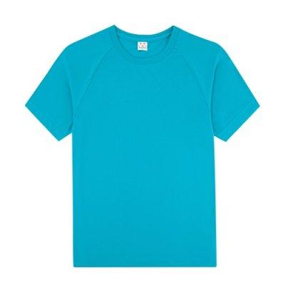 画像2: 超軽量ドライラグランTシャツ [P1000]  wundou-ウンドウ