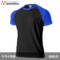 超軽量ドライラグランTシャツ [P1000]  wundou-ウンドウ