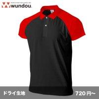 超軽量ドライラグランポロシャツ [P1005]  wundou-ウンドウ