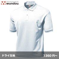 タフドライポロシャツ [P115]  wundou-ウンドウ