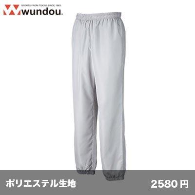 画像1: ベーシックピステパンツ [P1250]  wundou-ウンドウ