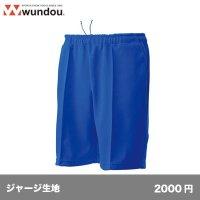 トレーニングハーフパンツ [P1500]  wundou-ウンドウ