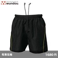 バレーボールパンツ [P1680]  wundou-ウンドウ